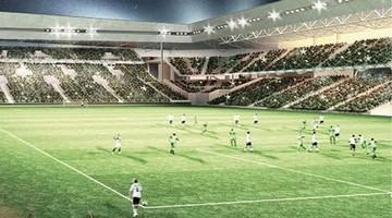 Le stade de Saint-Etienne : Geoffroy Guichard